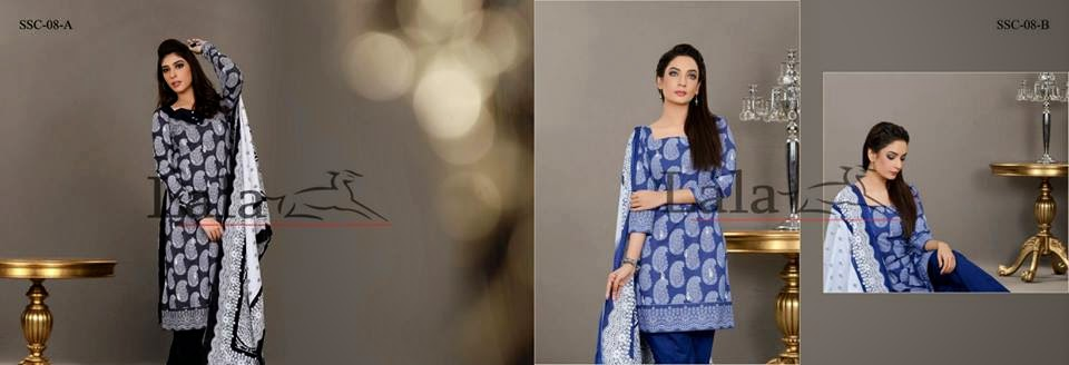 Sana & Samia Eid Ul Azha Midsummer Cotton Collection