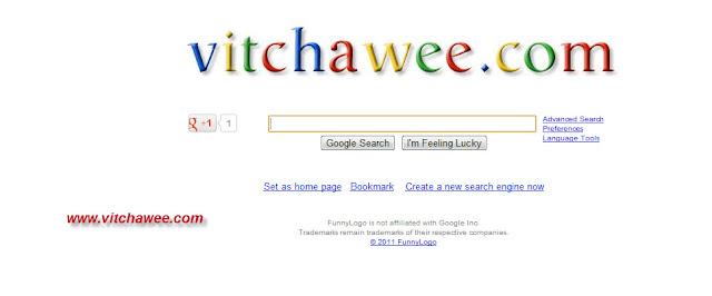 وضع اسمك في صفحه جوجل مكان شعار جوجل المميز