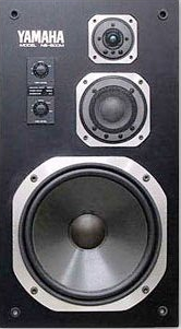 Yamaha ns 500 and ns 500m speaker review specs and price for Yamaha ns sw40 price
