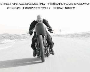 sand flats speedway