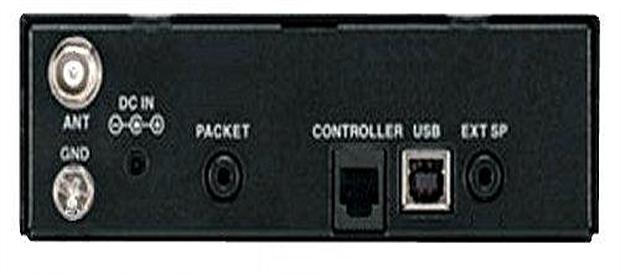 Icom IC R1500 back