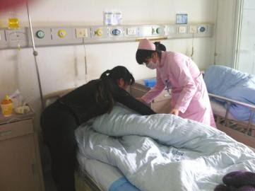 rawatan di hospital