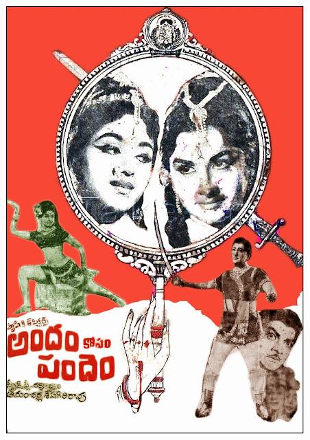 Andam Kosam Pandem  Telugu Mp3 Songs Free  Download  1971