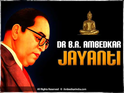 अम्बेडकर जयंती पर शुभकामनायें - Wishes for Ambedkar Jayanti   IMAGES, GIF, ANIMATED GIF, WALLPAPER, STICKER FOR WHATSAPP & FACEBOOK