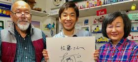 関西TVの「よーいドン」で我が町の当店もぶらり取材!!