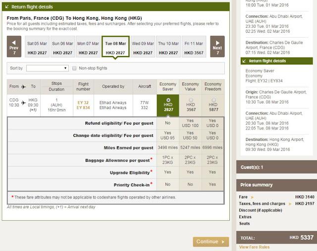 香港出發往返歐洲城市(連稅): 蘇黎世 HK$5,153起