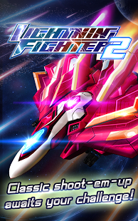 Screenshots of the Lightning Fighter 2 for Android tablet, phone.