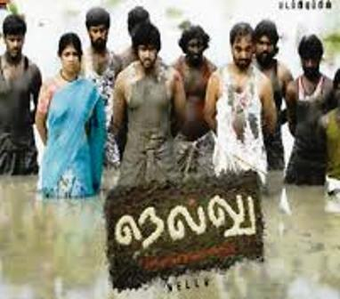 Watch Nellu (2010) Tamil Movie Online