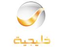 Rotana Khalijia TV Channel شاهد البث المباشر قناة روتانا الخليجية بث مباشر موسيقة خليجية.