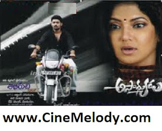 Asadhyudu Telugu Mp3 Songs Free  Download -2006