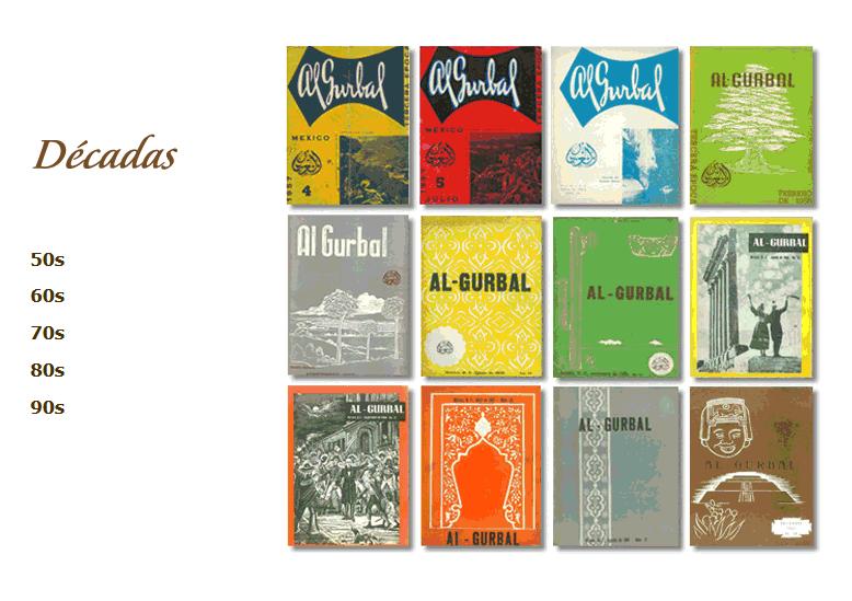 http://www.centrolibanes.org.mx/Al-Gurbal/inicio.html