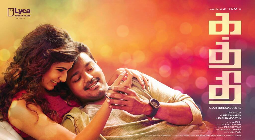 [Video Songs] Kaththi Promo Songs
