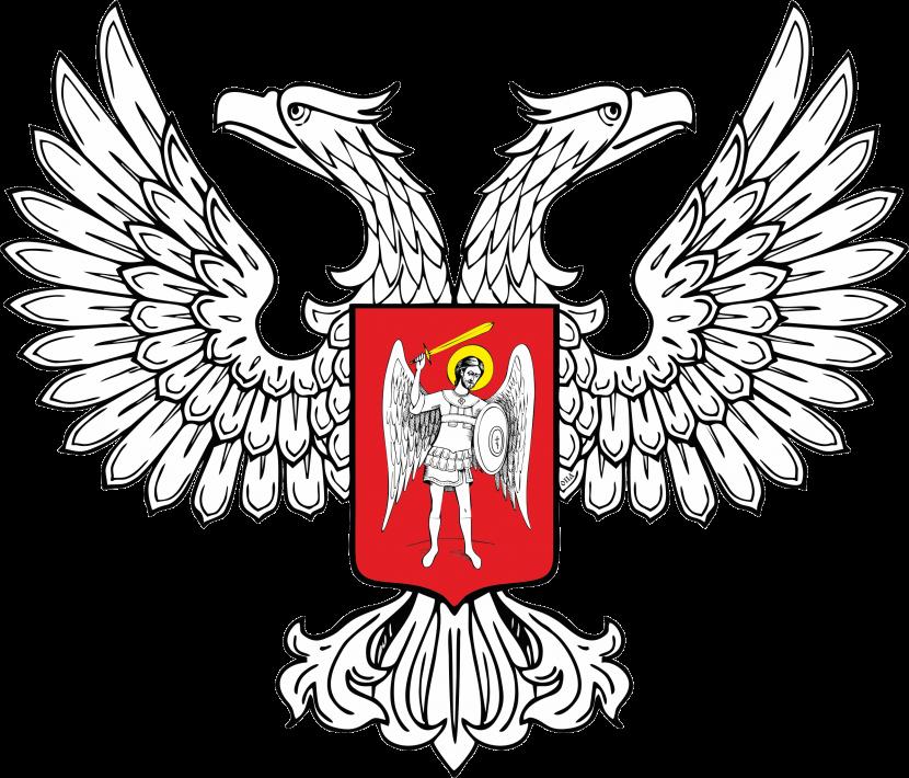 Государственные органы Донецкой Народной Республики в сети интернет