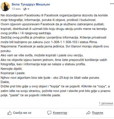 БЕЛА Тукадруз МИШЉЕН, 10. мај 2020.