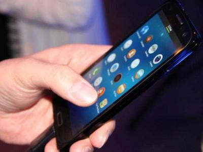 Prototipe Samsung Tizen Sedang Diuji Oleh Operator Korea?