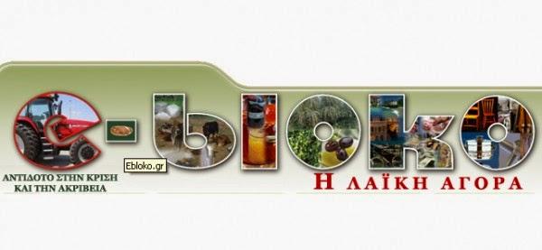 Στηρίζουμε   την  ελληνική  αγορά  και  τους  Έλληνες  παραγωγούς