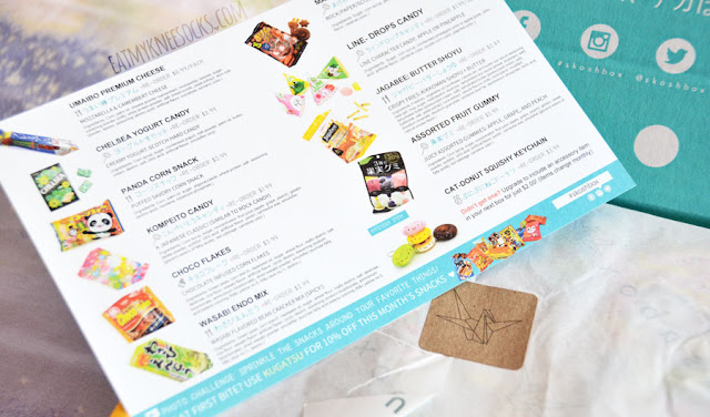 I love that the Skoshbox DEKAbox comes with an information card that lists all the Japanese treats inside the box, which can be purchased from the Skoshbox shop.