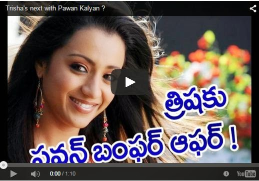 Trisha's next with Pawan Kalyan ? | Katamarayuda Dance | Girls Ragging Pawan Kalyan