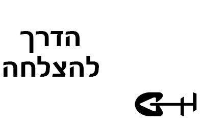 גיא הוד