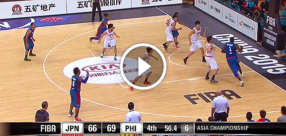 HIGHLIGHTS: Gilas Pilipinas vs. Japan (VIDEO) FIBA Asia 2015