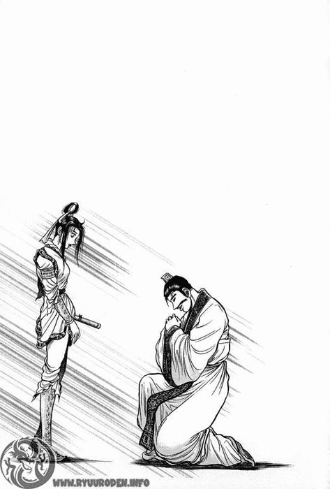 Chú Bé Rồng - Ryuuroden chap 38 - Trang 2