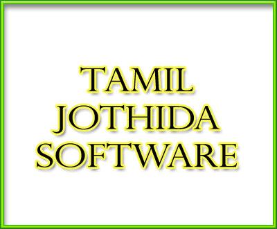 free-jothida-software