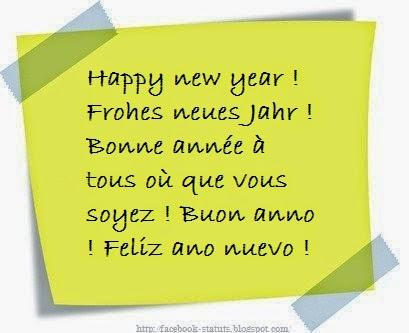 sms heureuse année 2015