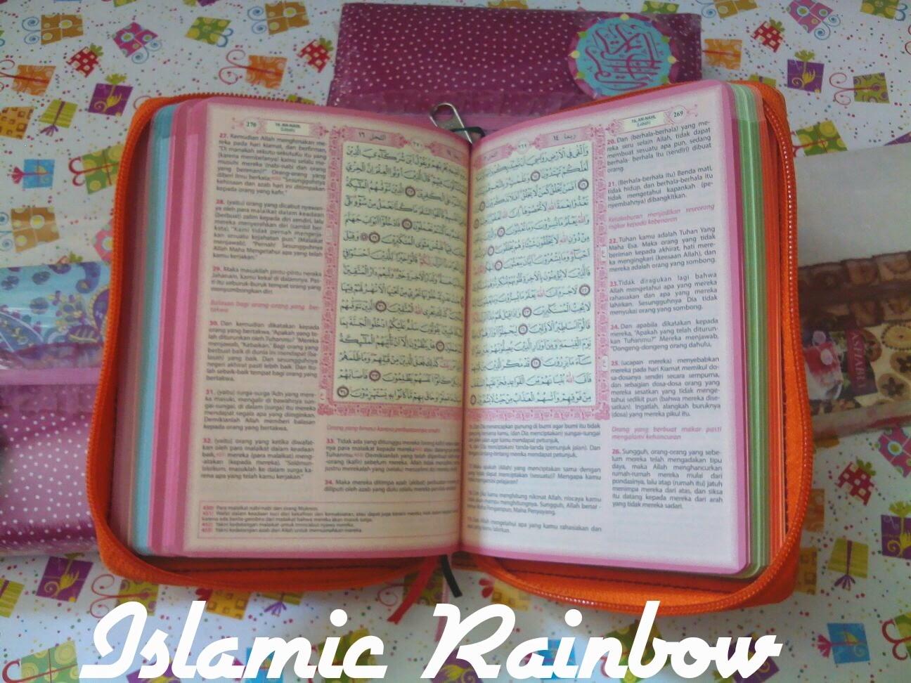 tampak dalam al quran rainbow mushaf khadijah, tampilan dalam al quran mushaf khadijah