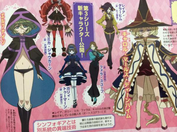 Senki Zesshou Symphogear GX personajes