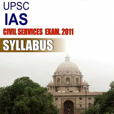 IAS Syllabus 2013 PDF (Hindi)