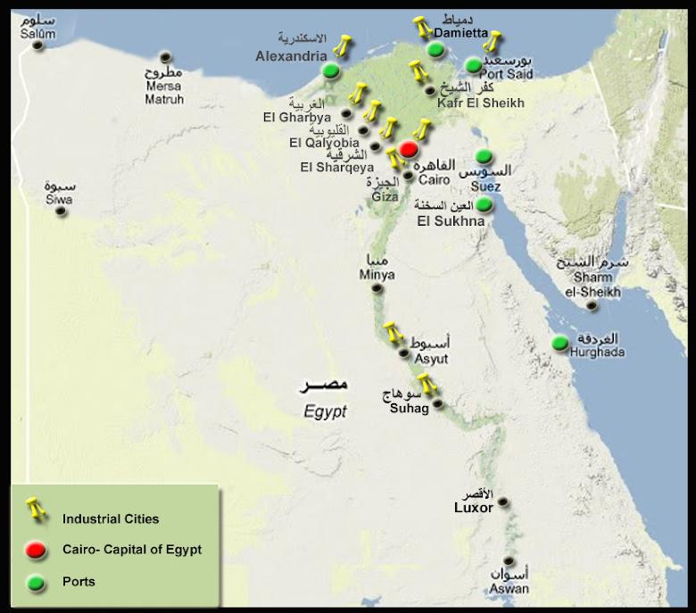 المناطق الصناعية في مصر