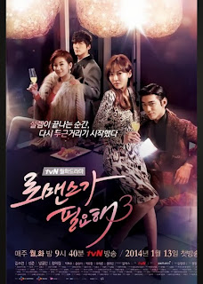 sinopsis i need romance 3 episode 1-16