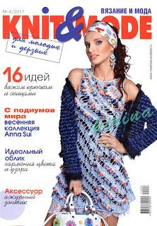 Knit Mode № 4 2011