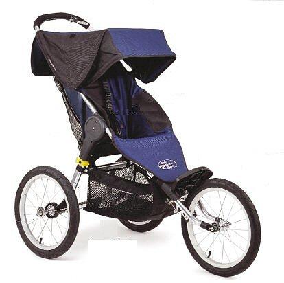 Carritos de beb la mejor manera de pasear con tu hijo for Carritos bano baratos