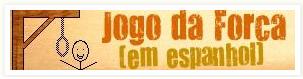 http://www.lexisrex.com/hm.php?clue=Portuguese&ans=Spanish