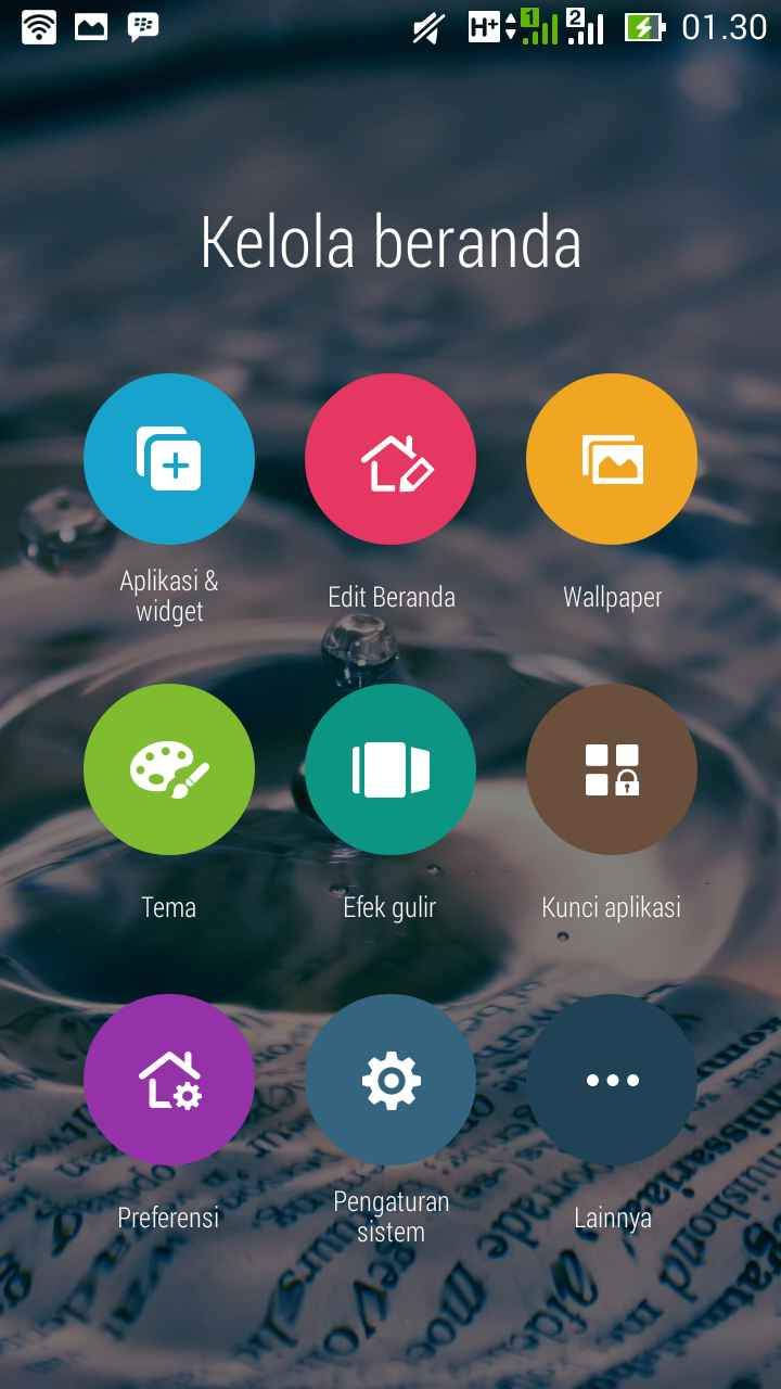 Cool   Wallpaper Home Screen Word - Screenshot_2015-12-22-01-30-25  Image_801690.jpg
