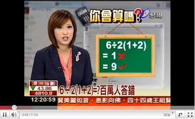 6÷2(1+2)等於