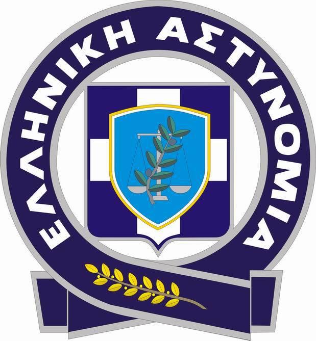 ΔΙΩΞΗ ΗΛΕΚΤΡΟΝΙΚΟΥ ΕΓΚΛΗΜΑΤΟΣ.... ccu@cybercrimeunit.gov.gr