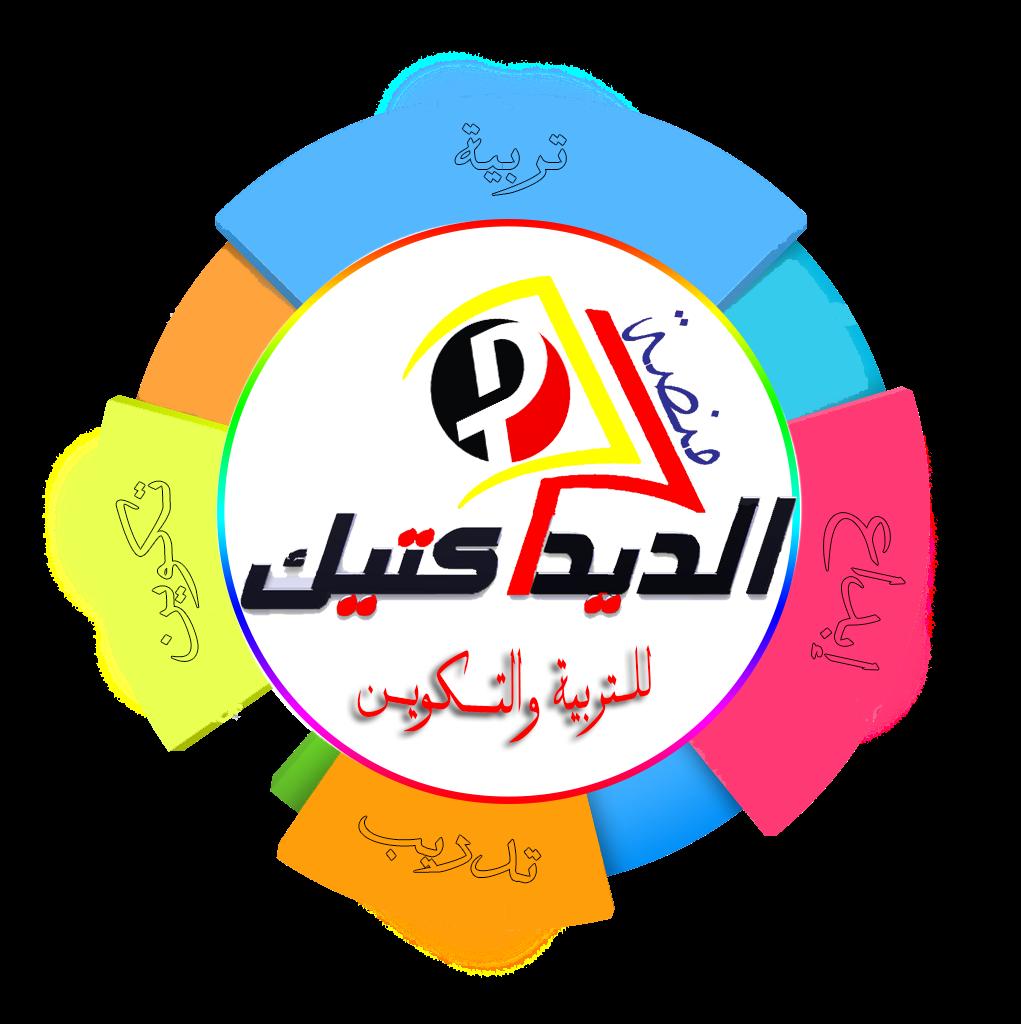 نظريات التعلم والتعليم يوسف محمود قطامي pdf