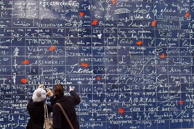 The &#8220;I love you&#8221; wall stands at the center of the Abbesses garden at Montmartre, Paris, and covers a surface area of 40 square meters with a total of 612 tiles of enameled lava. The phrase &#8220;I love you&#8221; is written more than a thousand times in over 300 different languages.