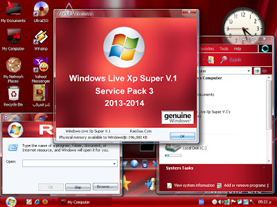 Microsoft Windows Live XP Super 2013 v1.0 Screenshot2