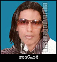 Muslim-League, Murder, Police, Court-Order, Hospital, Attack, Injured, Case, Youth League, Congress, Leader, Kasaragod, Kerala.
