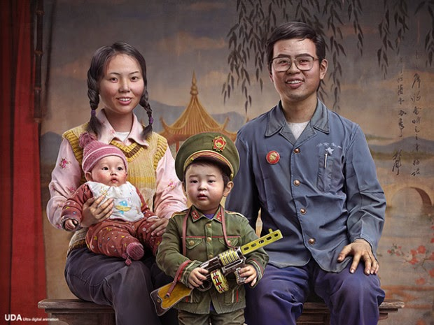 ZhiPeng Song, UDA Ultra Digital Animation