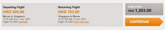 虎航澳門出發新加坡 來回機位 HK$867,連稅HK$1,203