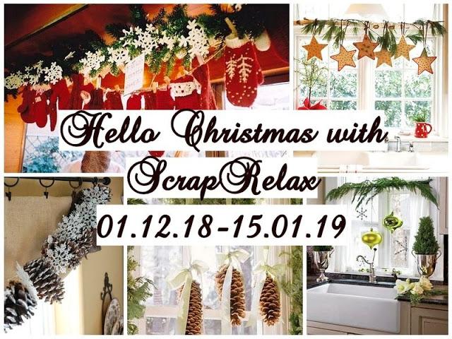 Hello Christmas 15/01