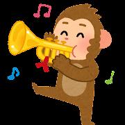 ラッパを吹く猿のイラスト(申年・干支)