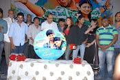 Priyatama Neevachata Kushalama Audio release photos-thumbnail-5