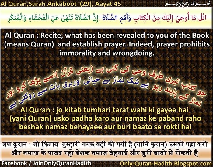 Quran Namaz 102