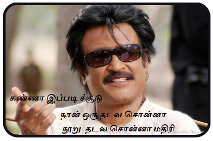 Rajinikanth dialogue