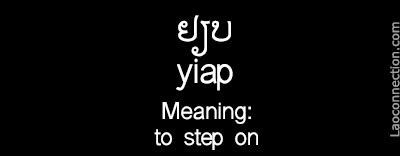 Lao Word of the Day:  To Step On - written in Lao and English